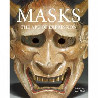 Masks, The Art of Expression